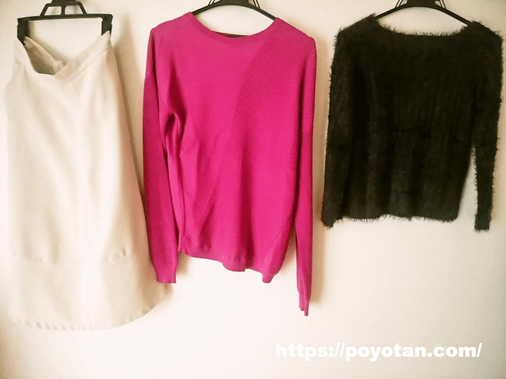 エアークローゼッ(airCloset)トから好みの服が届いて服の状態もきれい!
