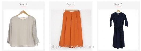 エアークローゼットの秋服の価格