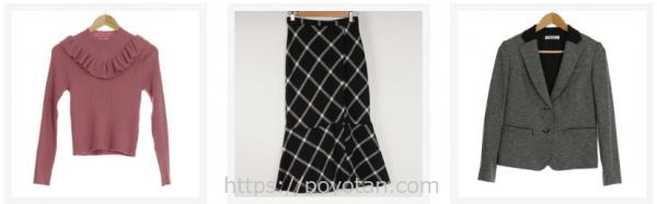 エアークローゼットの洋服の価格(最高価格)