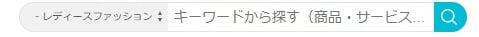 DMMレンタル検索