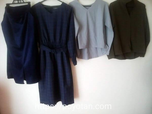 エディストクローゼット(EDIST. CLOSET)から秋に届いた洋服