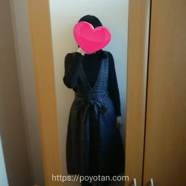 メチャカリ:ジャンパースカート・インナー試着