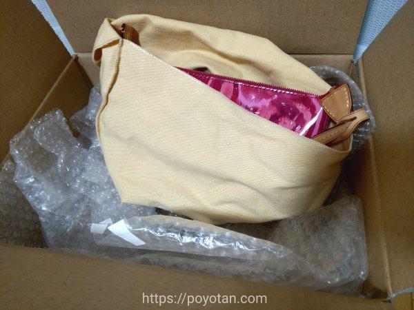 シェアル(SHAREL)の返却方法:届いた箱に入れる