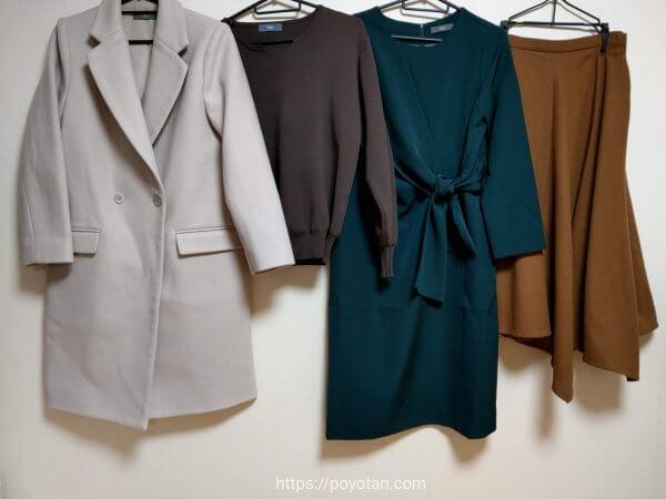 エディストクローゼットの洋服2020年1月