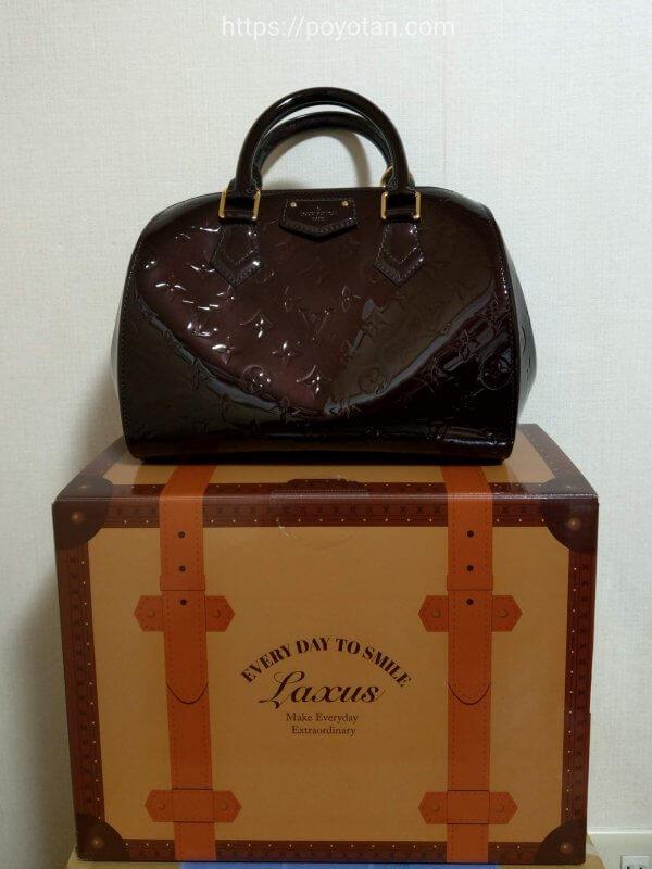 ラクサスでレンタルしたルイ・ヴィトンのバッグ