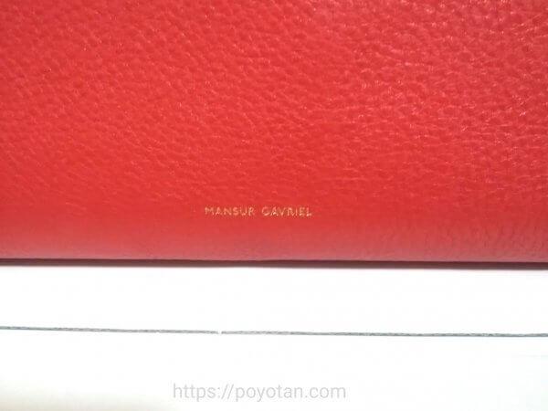 ラクサスでレンタルしたバッグ:MANSUR GAVRIEL サンバッグ