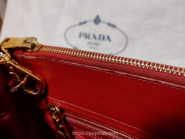 ラクサスのバッグ:PRADAサフィアーノベルニーチェ
