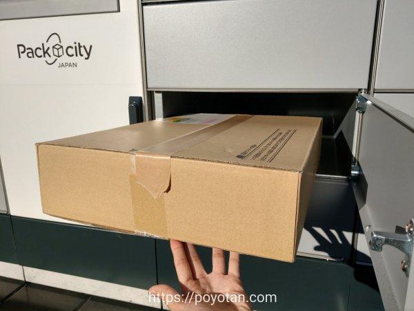 PUDOステーションで返却方法:ロッカーが自動的に開くので箱を入れる