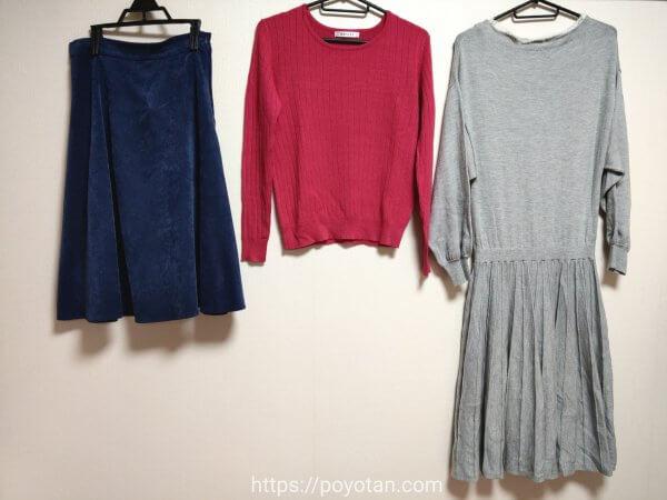 エアークローゼット(airCloset)の洋服はクリーニング必須が多い
