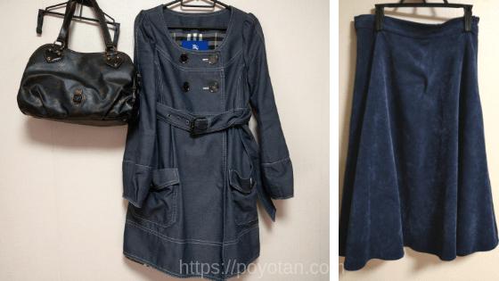 管理人の手持ちの洋服とバッグ