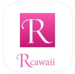 アールカワイイ(Rcawaii)