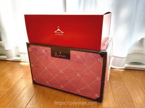 Rcawaii(アールカワイイ)の着物が届いた箱にエアークローゼットの箱をのせてみた