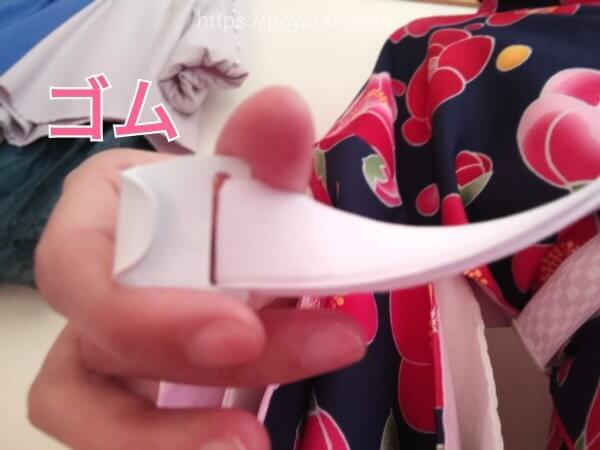 Rcawaii(アールカワイイ)のワンタッチ着物:帯板の先