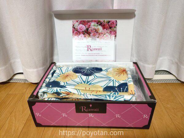 アールカワイイ(Rcawaii)浴衣レンタルのボックス