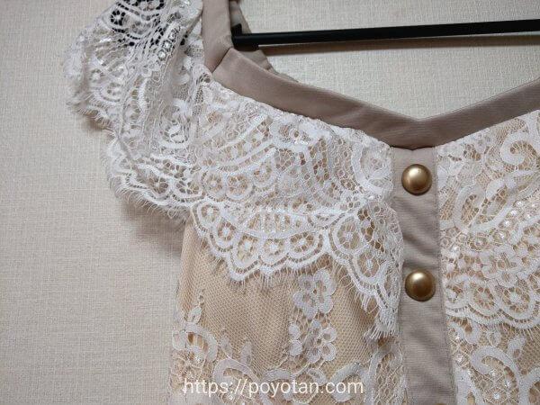 アールカワイイ(Rcawaii)のキャバドレス:ベージュのドレスのレース部分