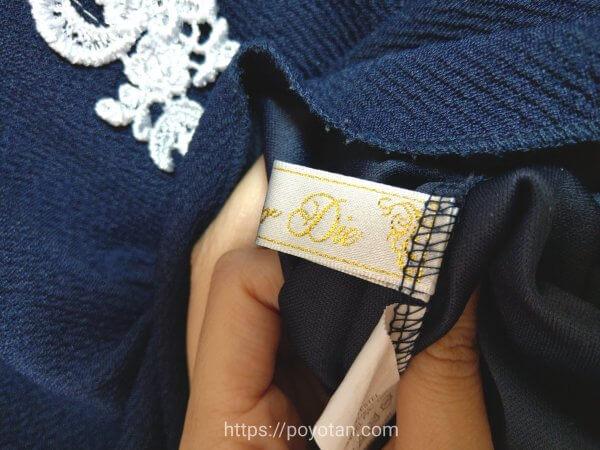 アールカワイイ(Rcawaii)のネイビーのキャバドレスのブランド