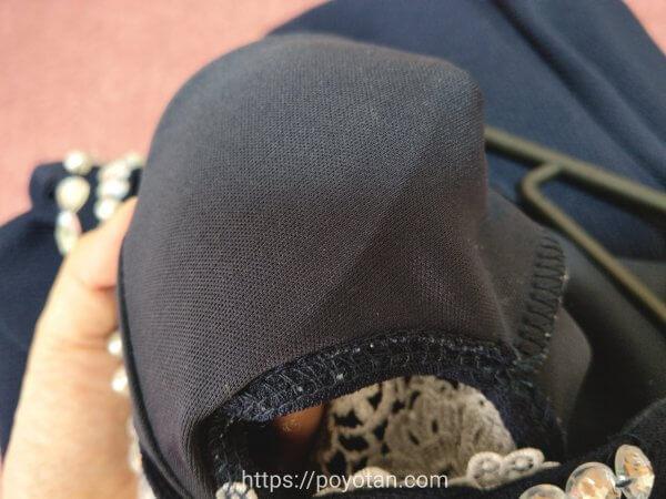 アールカワイイ(Rcawaii)のネイビーのキャバドレスの胸パッド