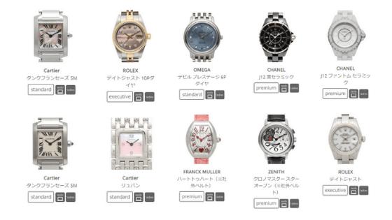 カリトケ(KARITOKE)の腕時計