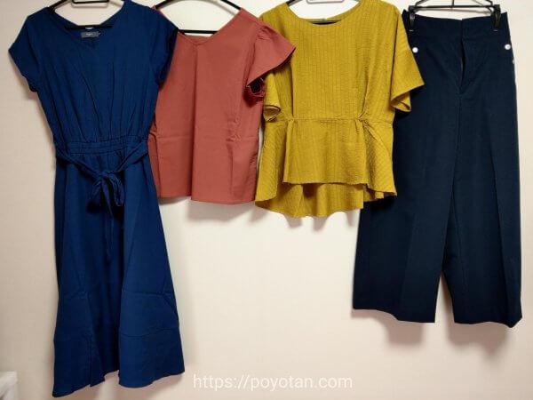 エディストクローゼット(EDIST. CLOSET)から夏に届いた洋服:2019年6月