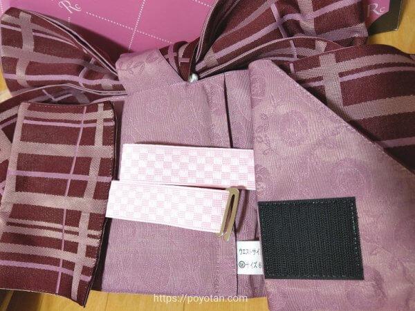 Rcawaii(アールカワイイ)のワンタッチ着物セットの帯