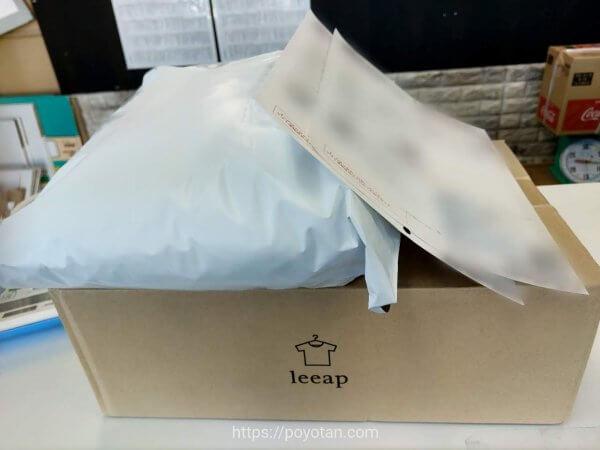 メチャカリの返却方法:ヤマト運輸営業所のカウンターへ荷物と送り状をだす