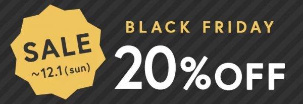 エアークローゼット【3日間限定】BLACK FRIDAY SALE!