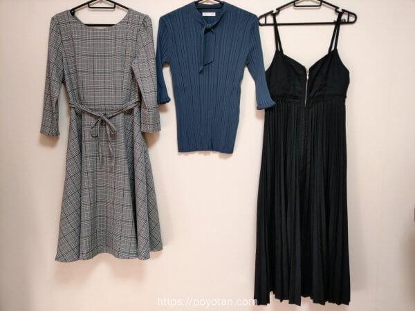 Rcawaiiの洋服