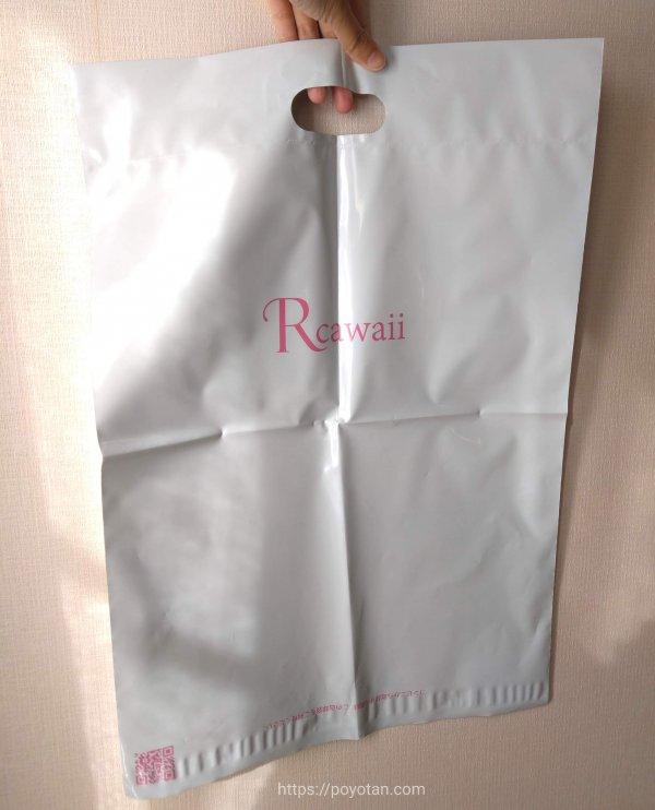 Rcawaii(アールカワイイ)の返却方法:袋は持ち手付きなので持ちやすい
