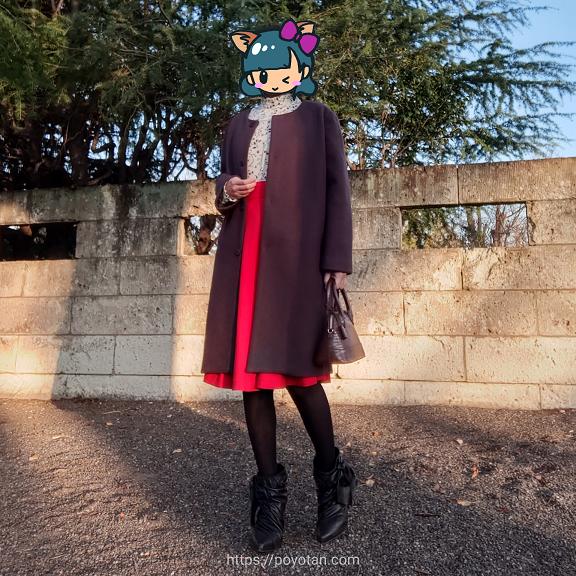 エアークローゼット(airCloset)体験ブログ:赤いスカートを着てみた
