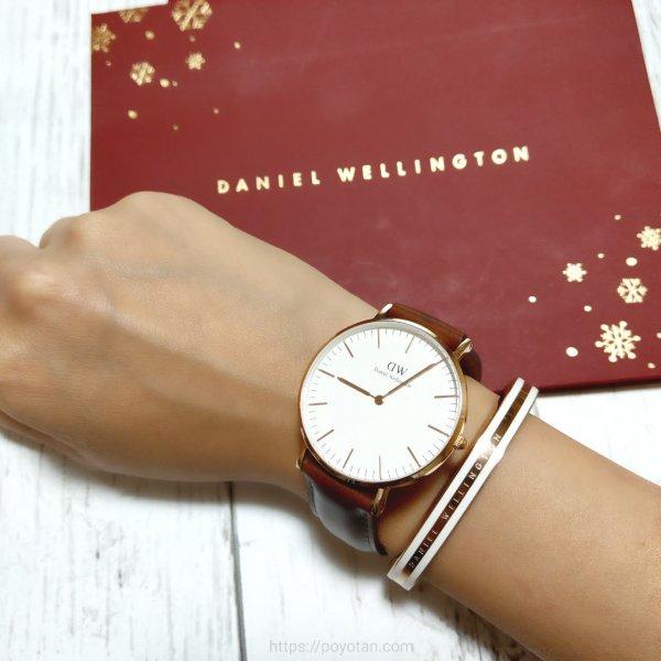 ダニエルウェリントン腕時計とハングル