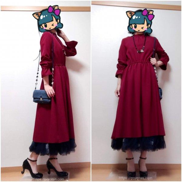 エアークローゼットの洋服を着てみた
