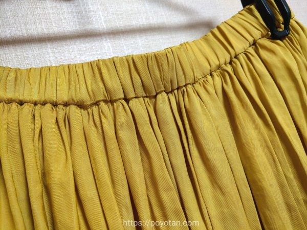 PARLMARSEL(パールマシェール):スカートのウエストはゴムでラクチン