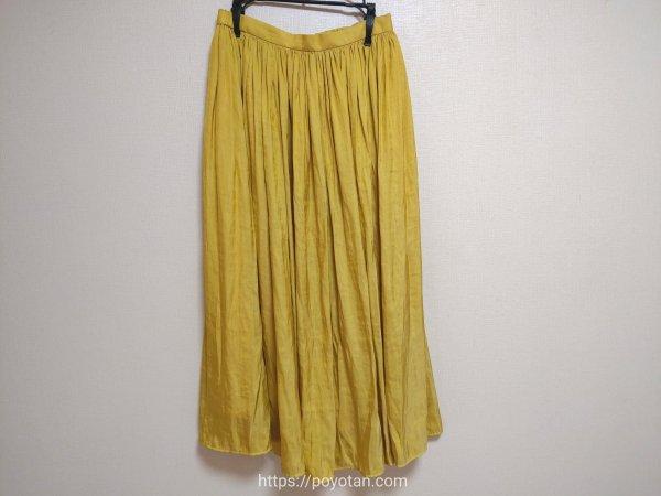 PARLMARSEL(パールマシェール):ヴィンテージサテンギャザースカート