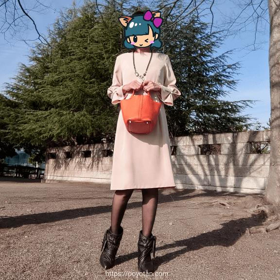 エアークローゼット(airCloset)体験ブログ:2020年エアクロの洋服を試着
