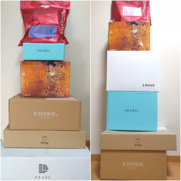 ファッションレンタルサービスのボックス