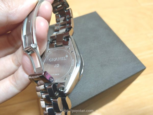 KARITOKE(カリトケ)の腕時計シャネル