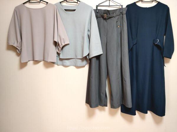 エディストクローゼット(EDIST. CLOSET)から春に届いた洋服