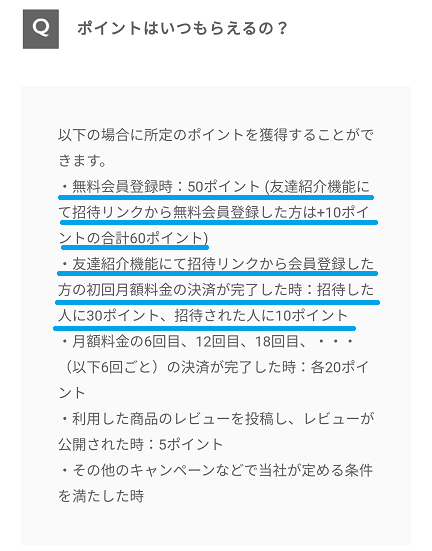 KARITOKE(カリトケ)友達紹介