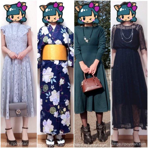 定額で普段着以外も楽しめるファッションレンタル「Rcawaii」
