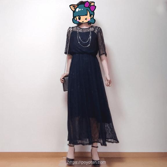アールカワイイ(Rcawaii)結婚式・二次会ドレス