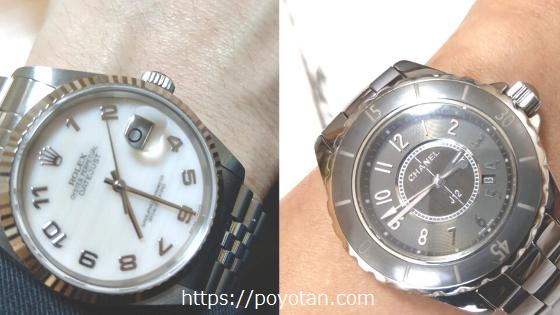 KARITOKE(カリトケ)の腕時計