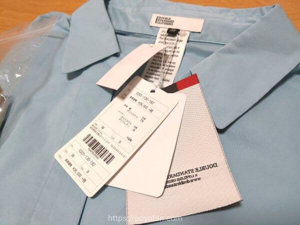 DOUBLE STANDARD CLOTHING:値段26,000円(税抜)