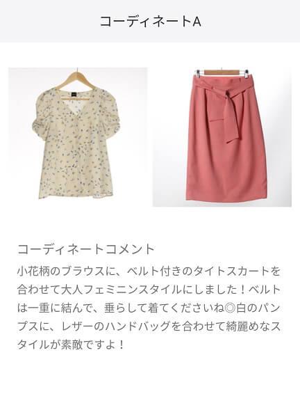 エアクロフィッティングの届いた洋服のコーディネートA