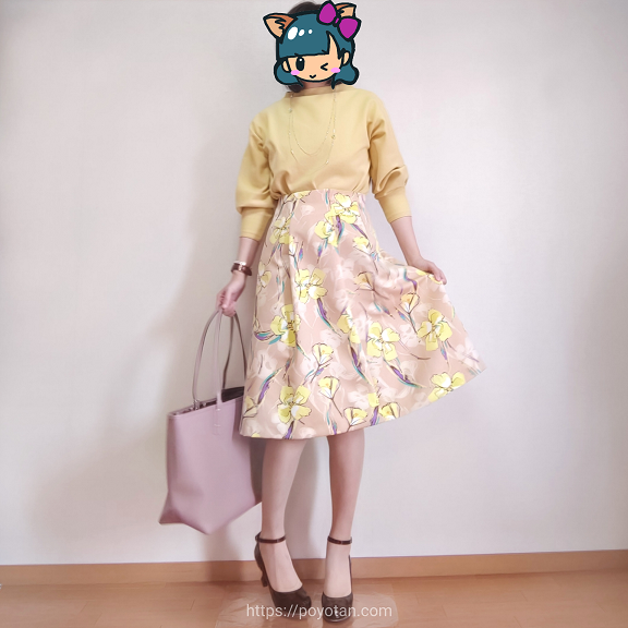 エアークローゼット(airCloset)体験ブログ:ニットとスカートを着てみた