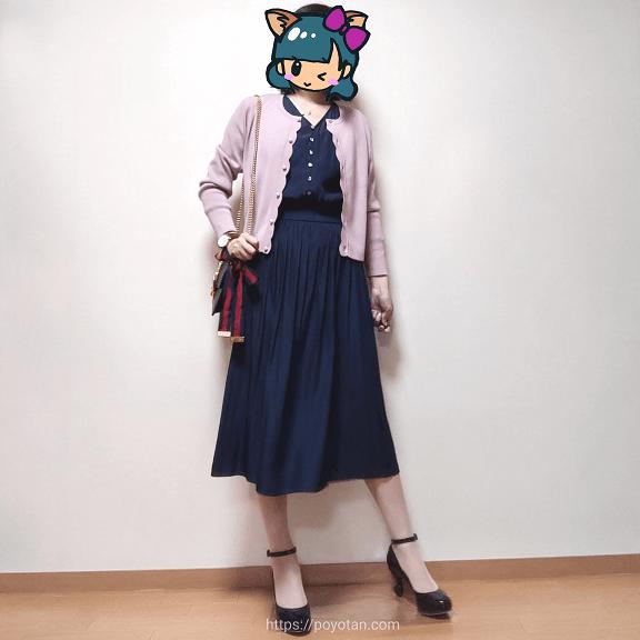 DROBEの洋服:春