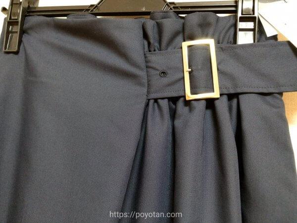DROBE:スカートのベルト