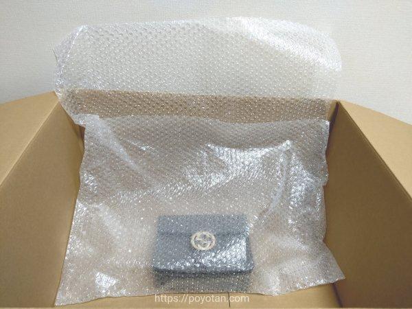 ラクサスX:バッグを送る箱
