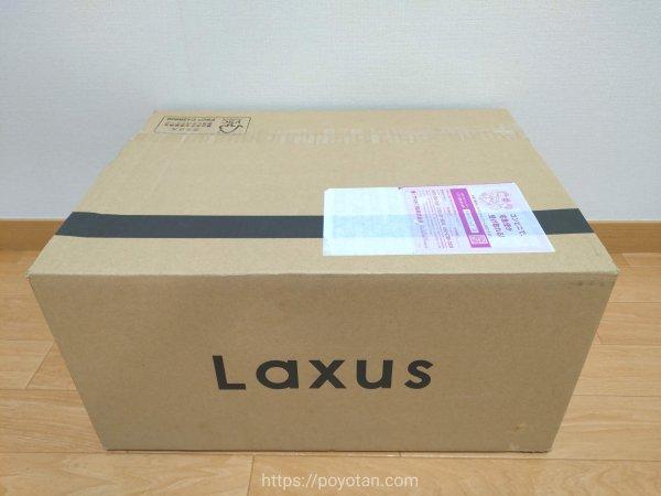 ラクサスX:バッグが返ってきた