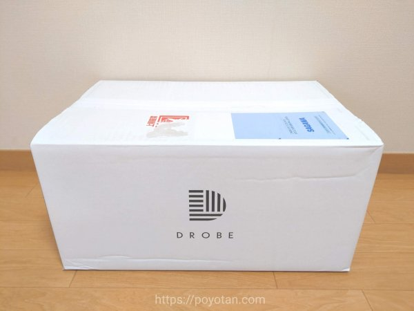 DROBEの箱は佐川急便で届く