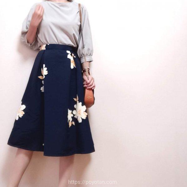 エディストクローゼット・サマーHAPPYBOX:ミントブルー袖コンシャスブラウス・ネイビーフラワープリントスカート